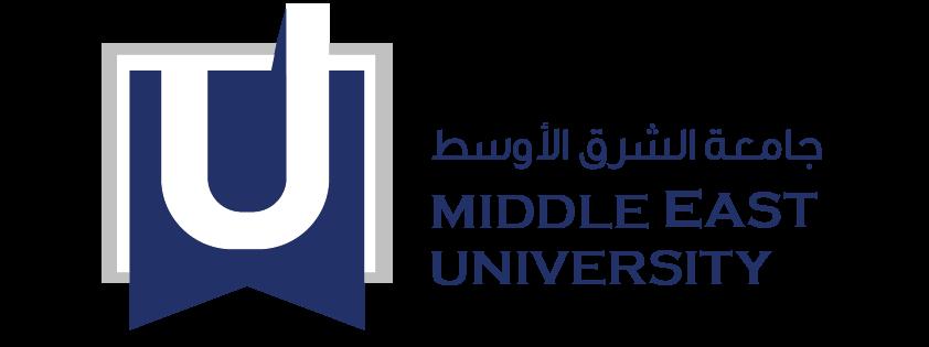 جامعة الشرق الأوسط الإلكترونية